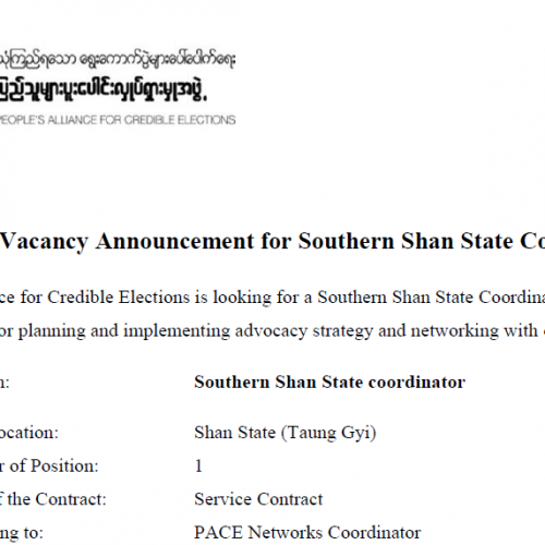 Urgent Vacancy Announcement For Southern Shan State Coordinator