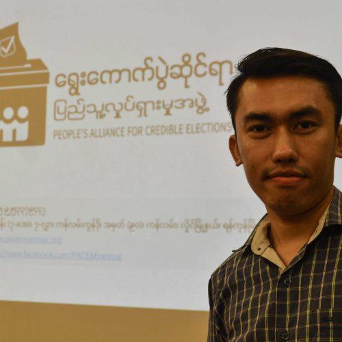 ပဲခူးတိုင်း (အနောက်) ညှိနှိုင်းရေးမှူး