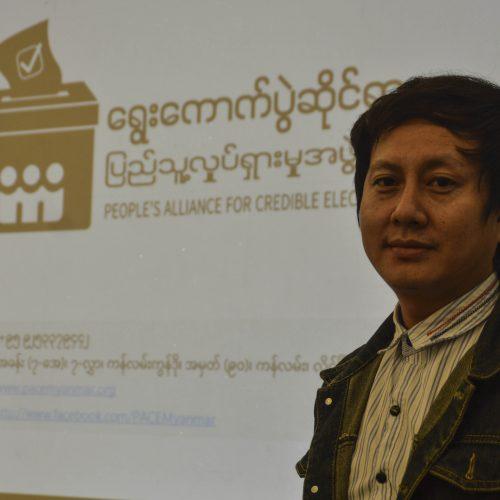 State & Regional Coordinator Shan East