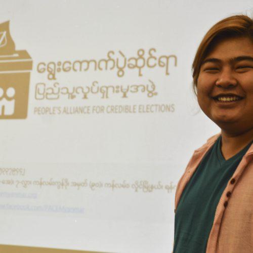 State & Regional Coordinator Shan North