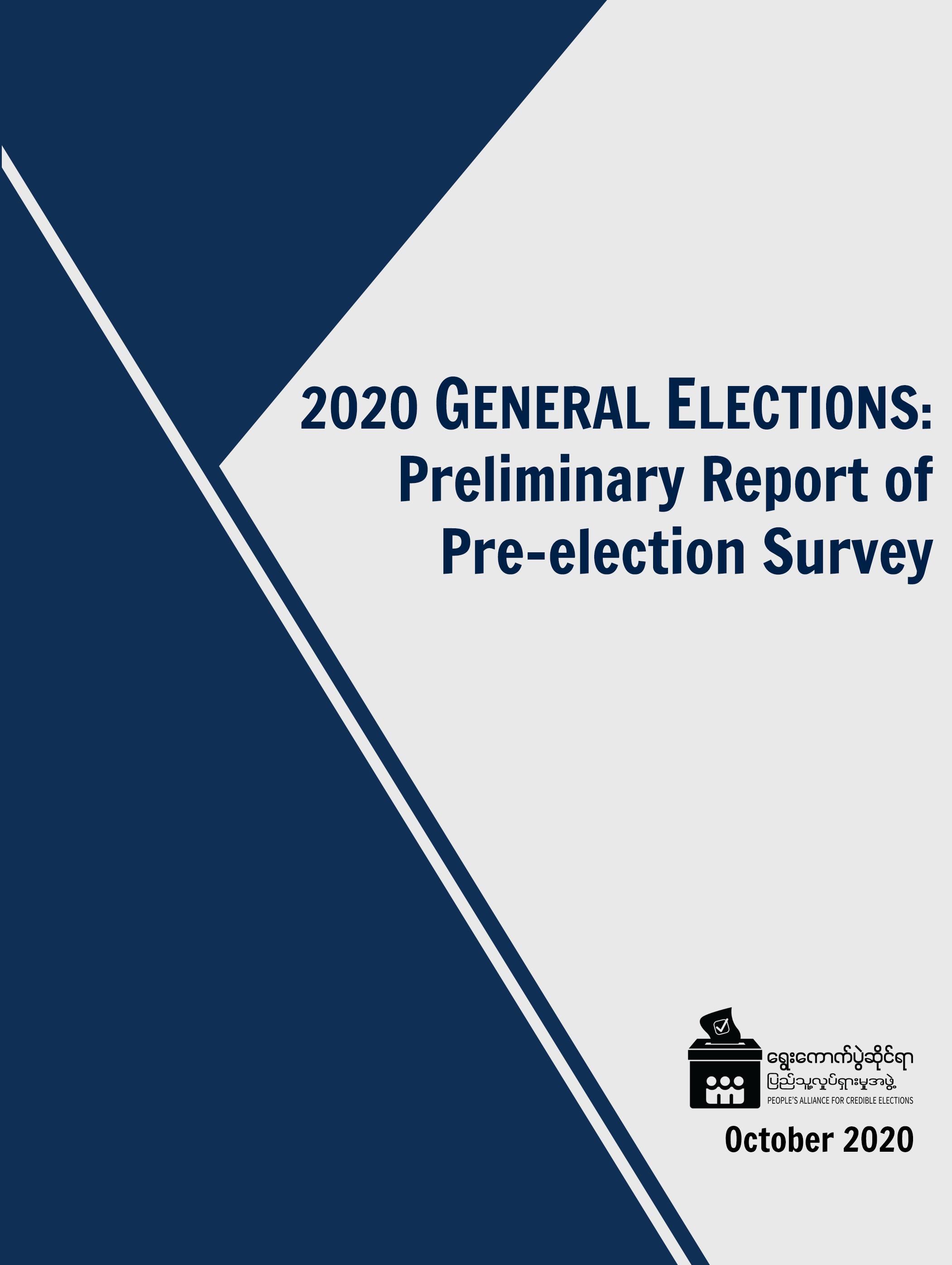 2020 Pre-election Survey Cover Eng